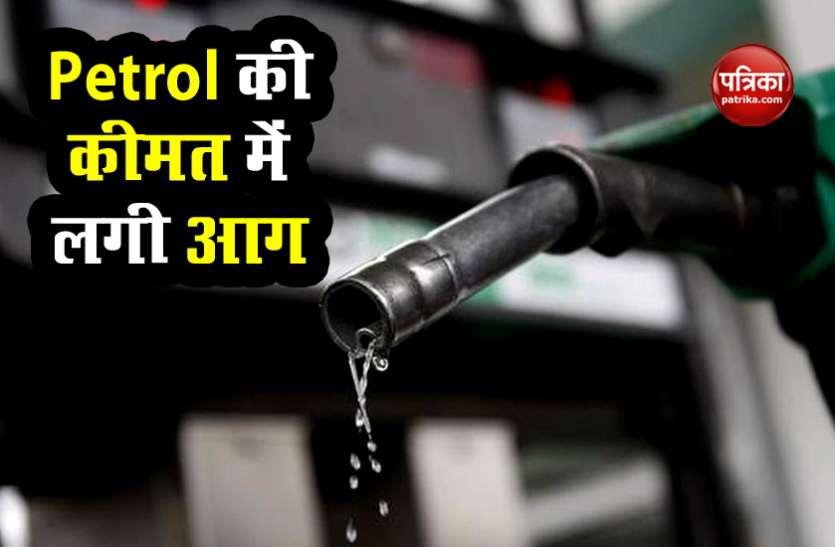 Petrol Diesel Price Today: 9 दिनों में पेट्रोल की कीमत में लगी आग, जानिए कितने बढ़ गए दाम