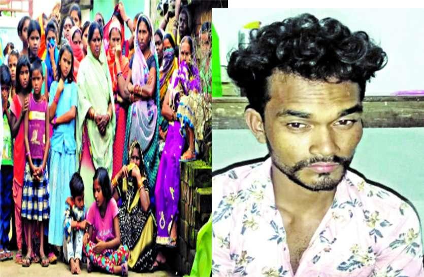 पत्नी छोड़कर चली गई तो तीन साल की बच्ची के साथ दरिंदगी कर बैठा हैवान, मासूम की खून से सनी लाश देखकर रो पड़ा पूरा गांव