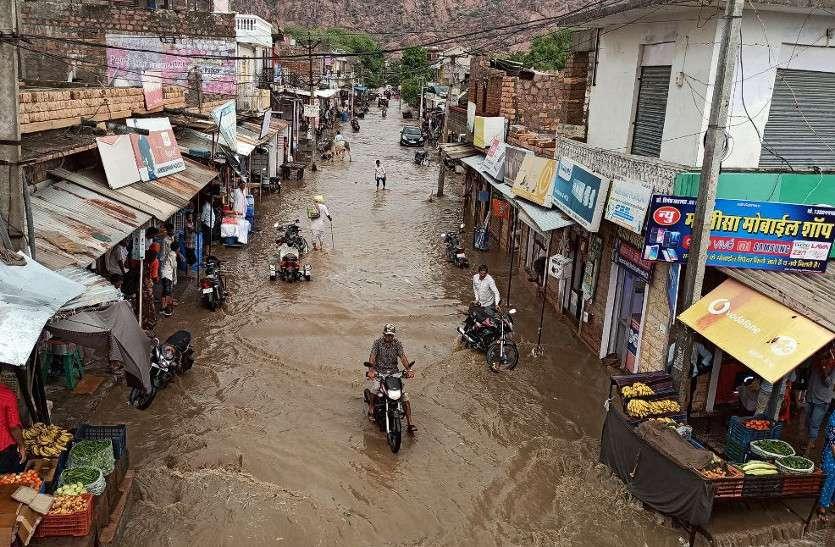 Weather Update: राजस्थान के 12 से अधिक जिलों के लिए जारी हुआ भारी बारिश का अलर्ट