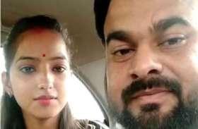सपा में शामिल होंगी बीजेपी विधायक की बेटी साक्षी मिश्रा! अखिलेश यादव से मांगा वक्त