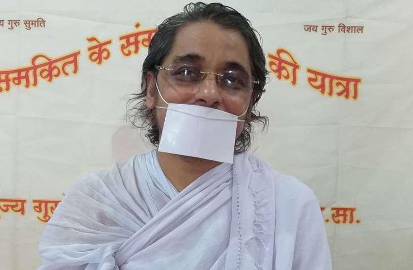 जीवन का भी प्रतिक्रमण करें: डॉ. समकित मुनि