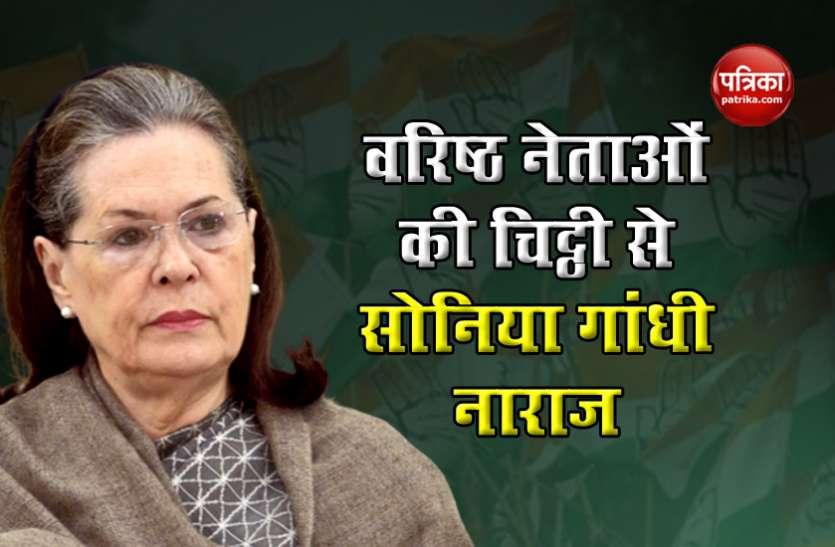 CWC Meeting : सोनिया गांधी ने की पद हटने की पेशकश, मनमोहन ने की बने रहने की अपील