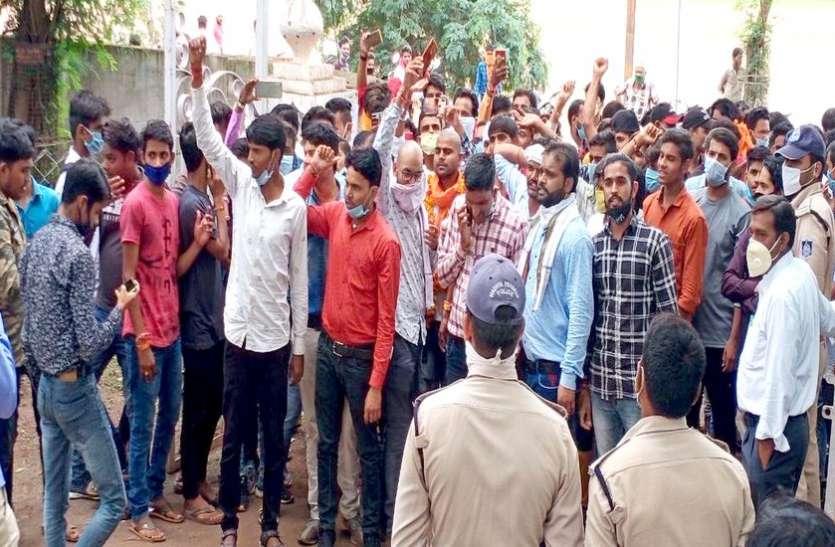 युवाओं ने दी विधानसभा उपचुनाव में भाजपा के खिलाफ प्रचार करने की चेतावनी