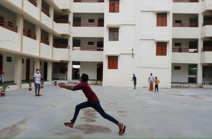 कोरोना: कोविड सेंटर अनूपपुर बना क्रिकेट स्टेडियम, बच्चों और युवा लगा रहे चौके छक्के