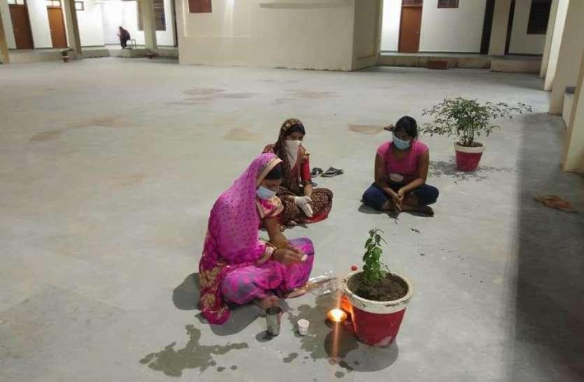 सप्तमी व्रत: कोविड सेंटर में इलाजरत माताओं ने संतान की दीर्घायु लिए शिव और विष्णु की पूजा अर्चना
