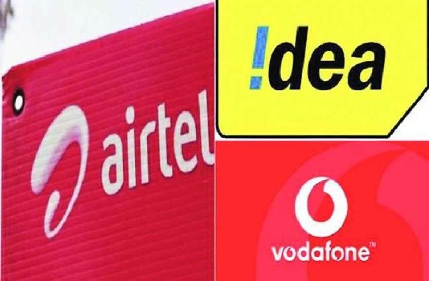 TRAI Airtel और Vodafone को जारी कर सकता है कारण बताओ नोटिस