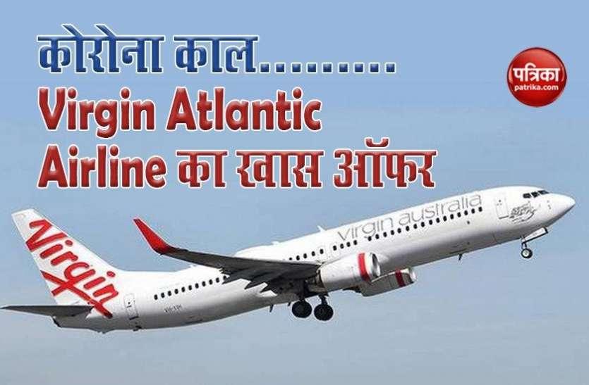 हवाई सफर के दौरान यात्री हुआ Corona संक्रमित तो इलाज पर 4.8 करोड़ रुपए खर्च करेगी Airline