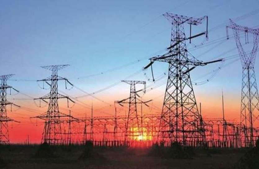 बिजली का बिल माफ करने की तैयारी में सरकार, इन उपभोक्ताओं को होगा फायदा