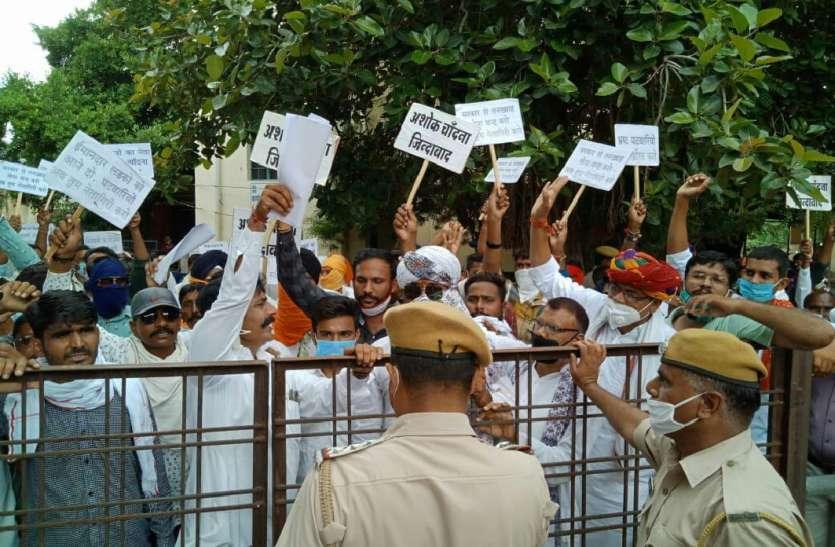 किसान संघर्ष समिति ने किया विरोध प्रदर्शन, पटवारियों के खिलाफ खोला मोर्चा