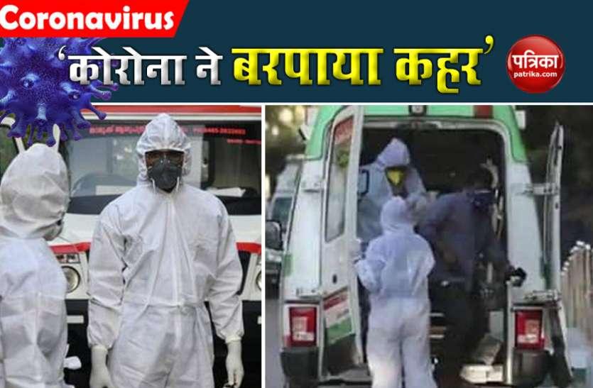 Coronavirus: इस राज्य में CM से लेकर विधानसभा स्पीकर और मंत्री तक COVID-19 के शिकार