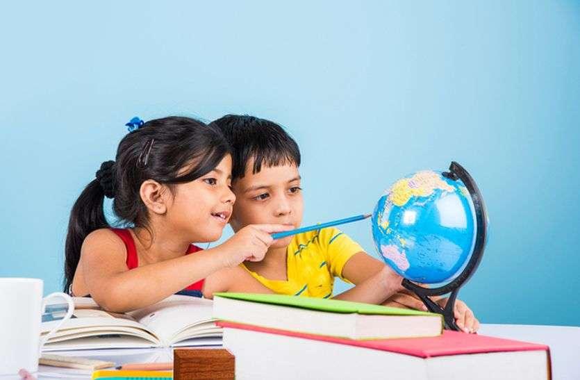 देश में नई शिक्षा नीति कैसे हो लागू, मंत्रालय ने शिक्षकों से मांगे सुझाव