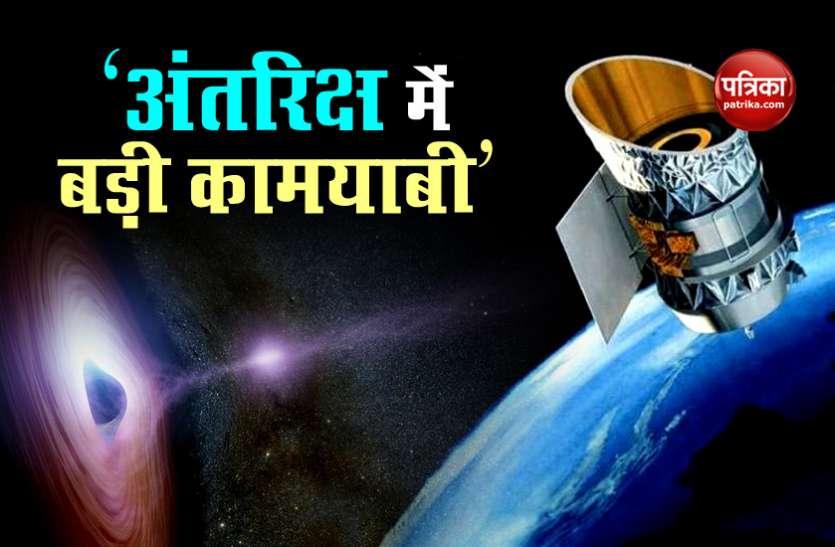 अंतरिक्ष में भारतीय सेटेलाइट की बड़ी खोज, आकाशगंगा से निकलने वाली इस किरण का पता लगाया