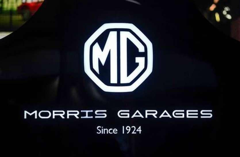 अब पुरानी कारों के बिजनेस में MG Motors की एंट्री, MG Reassure रखा नाम
