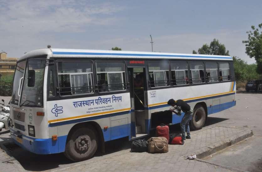 सिर्फ निगम की बसों ने पकड़ी रफ्तार, अनुबंधित को नहीं 'अनुमति