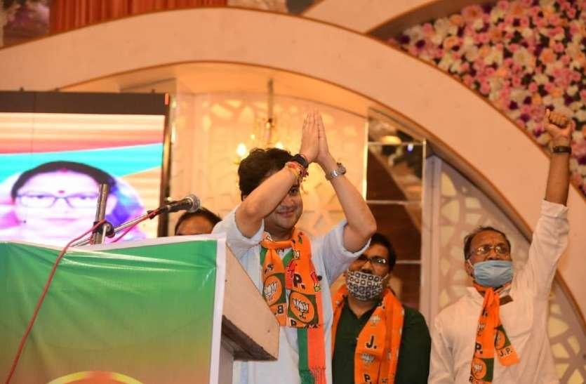 भाजपा का दावा- कांग्रेस के 76 हजार कार्यकर्ता भाजपा में शामिल, तीन दिनों के दौरे में थे सिंधिया-शिवराज