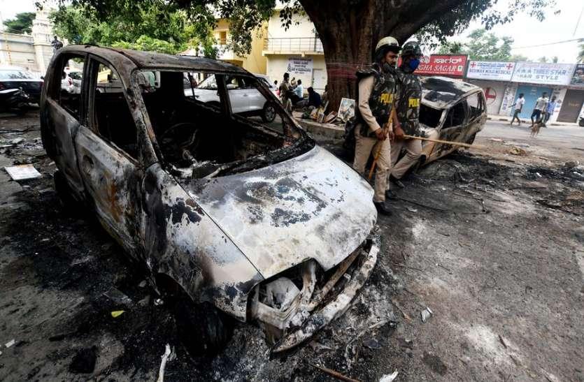विधायक का घर जलाने के दो आरोपी आंध्रप्रदेश से गिरफ्तार