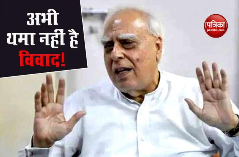 Congress में चिट्ठी विवाद पर नहीं थम रहा घमासान, Kapil Sibal ने ताजा ट्वीट के आ सकता है एक और तूफान