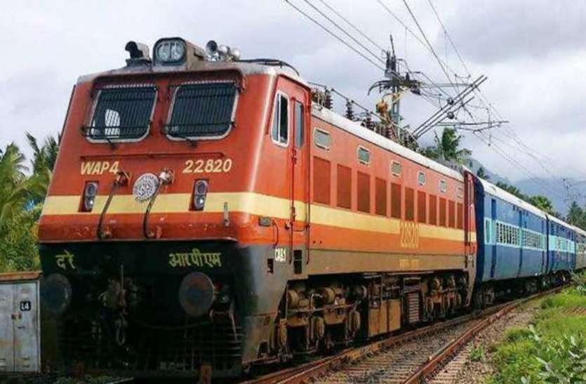 १३० किमी प्रति घंटा की रफ्तार से चलेंगी ट्रेनें, हर सेक्शन में तैयार हो रही पटरी