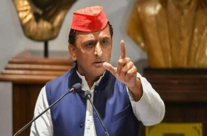 राम को काल्पनिक बताने वाले सपा नेता पर हुई बड़ी कार्रवाई, अखिलेश यादव ने छीना प्रदेश अध्यक्ष का पद