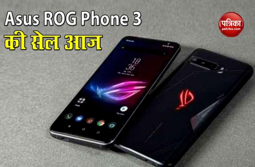 Asus ROG Phone 3 आज एक बार फिर सेल के लिए उपलब्ध, जानें ऑफर्स