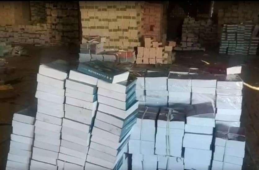 अशासकीय स्कूलों में बंटने पहुंचीं पुस्तकें गोदामों में कैद, राज्य शासन की गाइड लाइन के इंतजार में अधिकारी