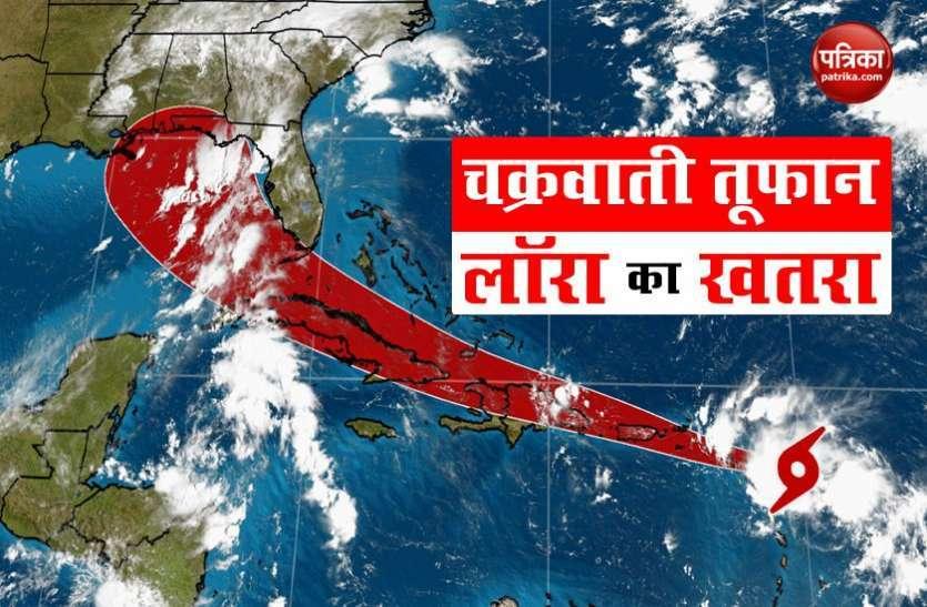 America: Laura Cyclone का बढ़ा खतरा, तेज हवाओं के साथ Flood की चेतावनी, लाखों लोगों ने छोड़ा घर