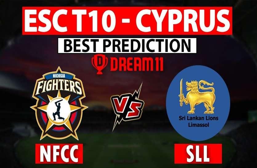 Dream 11 Today's Predictions: Fantasy tips NFCC vs SLL in ECN T10 Cyprus बेस्ट ड्रीम 11 टीम