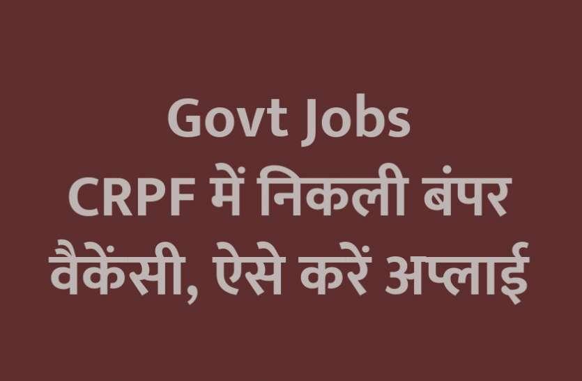 CRPF Recruitment for 789 Vacancies, Apply