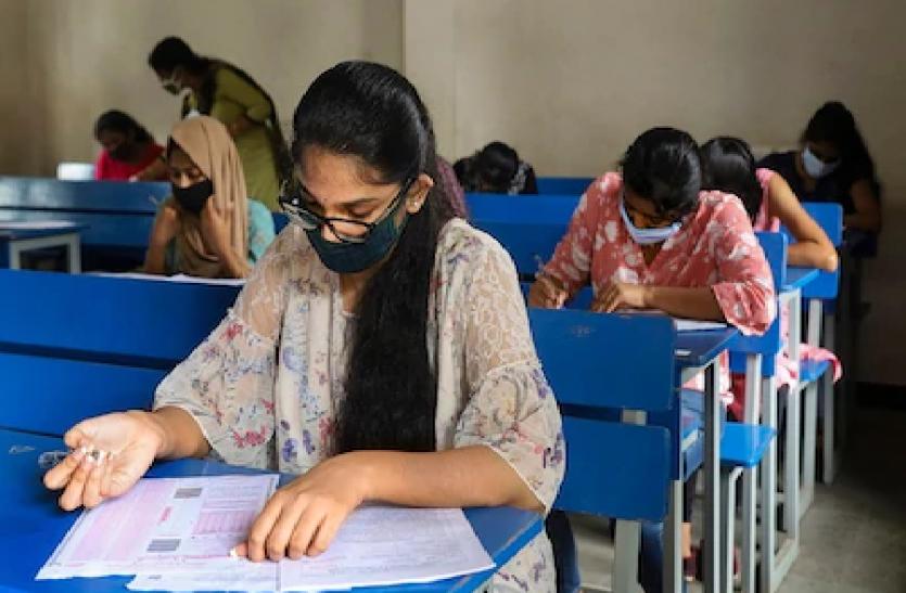 9वीं और 11वीं की वार्षिक परीक्षा अब स्कूल स्तर पर होगी
