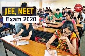 NEET 2020 Exam के मद्देनजर इस बार रविवार को कर्फ्यू नहीं