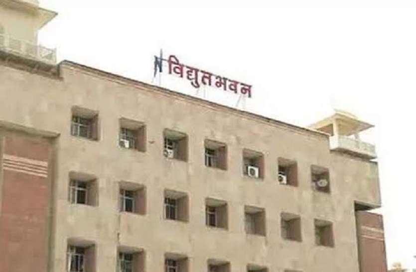 राजस्थान के उपभोक्ताओं की जेब पर 500 करोड़ का भार