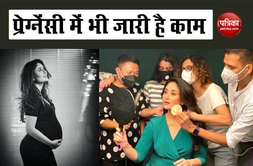प्रेग्नेंसी के दौरान भी खूब काम कर रही हैं Kareena Kapoor Khan, तस्वीर शेयर कर कही ये बात