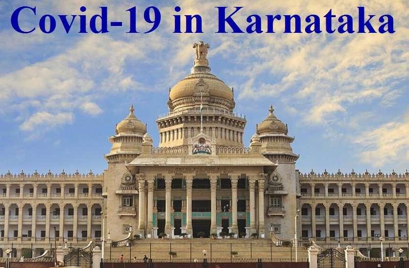 कर्नाटक में बढ़ी कोरोना की रफ्तार, 8580 नए मामले