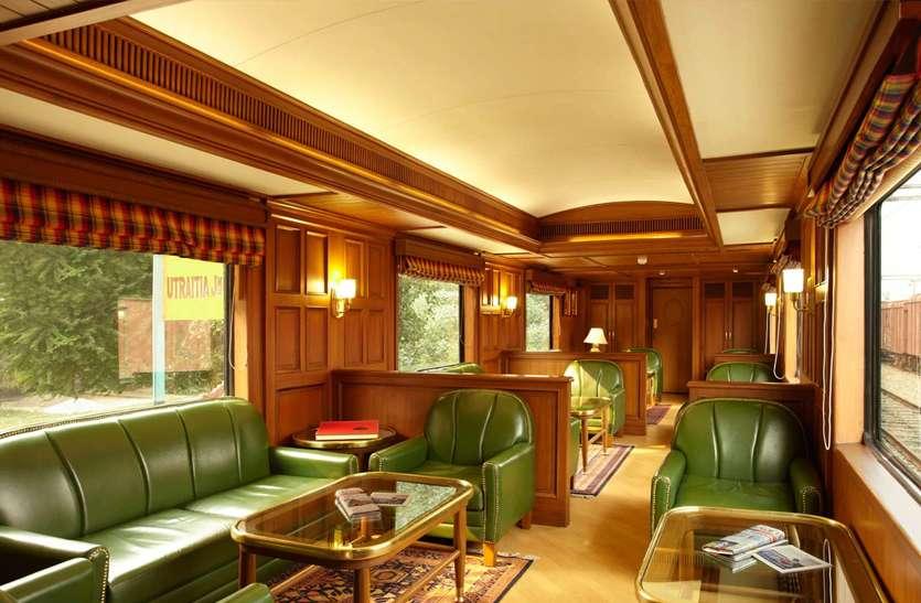 maharaja_express_train_01.jpg