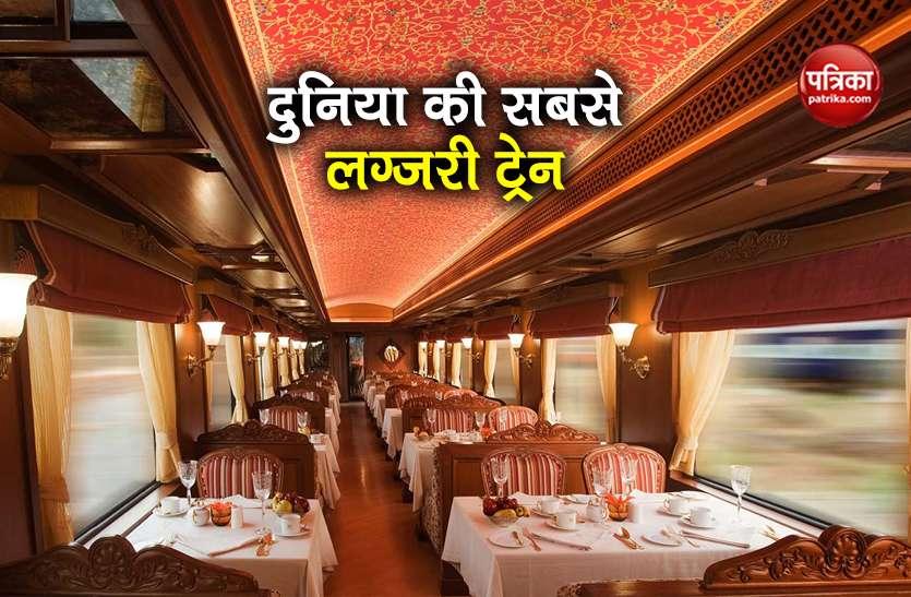 Maharaja Express में मिलेगा महाराजा की तरह शाही ठाठ बाट, सोने के बर्तनों में खाना, जानें टिकट की कीमत