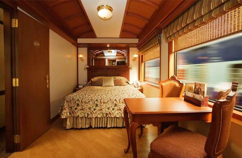 maharaja_express_train.jpg