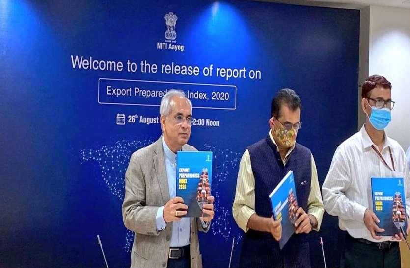Gujarat: नीति आयोग के निर्यात तत्परता सूचकांक -2020 में गुजरात पूरे देश में प्रथम, महाराष्ट्र दूसरे, तमिलनाडु तीसरे नंबर पर