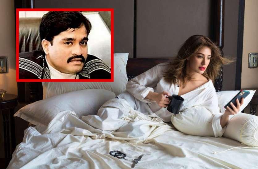 Pakistani Actress का जुड़ा DA से नाम, तो कश्मीर राग अलापने लगीं, जानें क्या कहा