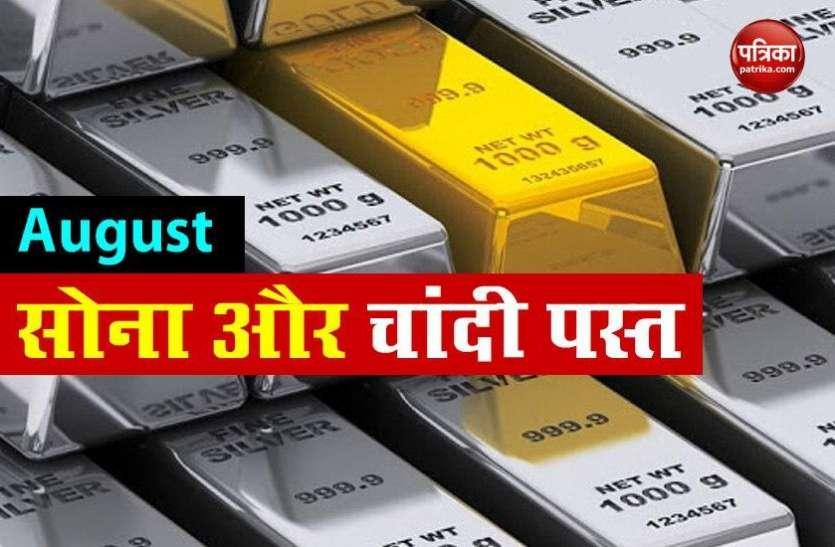 तीन हफ्ते में औसतन 750 रुपए सस्ती हुई Silver, Gold में औसतन 320 रुपए की गिरावट