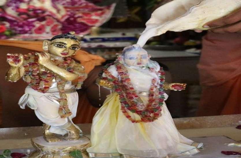 कृष्ण मंदिरों में राधाष्टमी पर हुए दुग्धाभिषेक