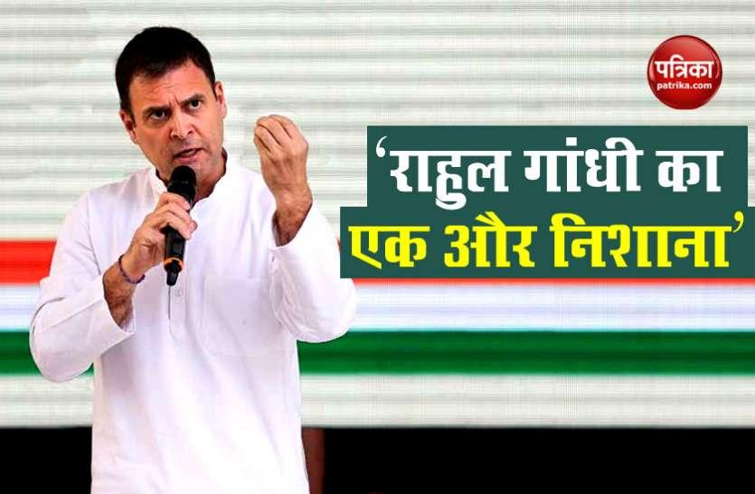 'सरकार को अब कर्ज देने की नहीं खर्च करने की जरूरत', अर्थव्यवस्था पर मोदी सरकार को राहुल की नसीहत