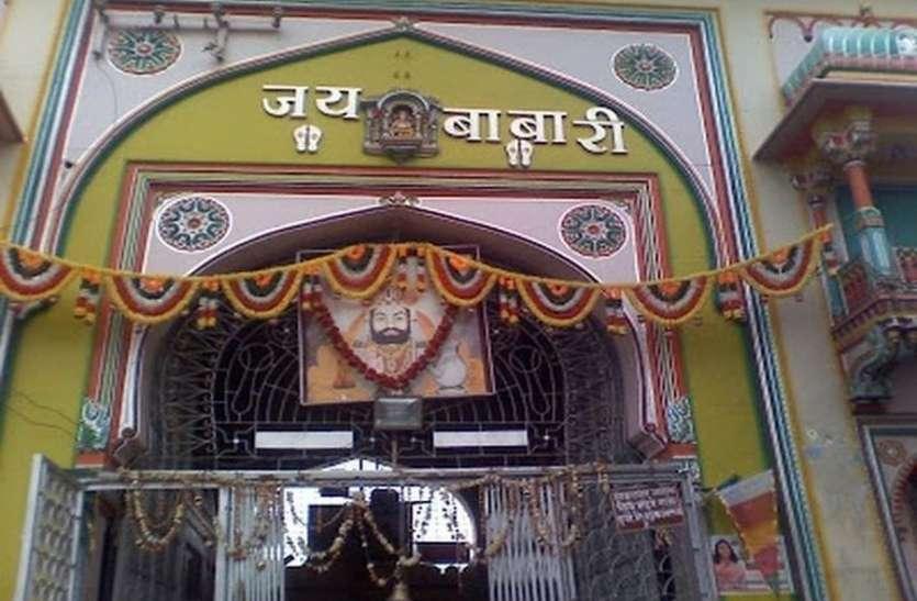 बाबा रामदेव समाधि दिवस 'दशमी को होगी 51 ज्योत से आरती