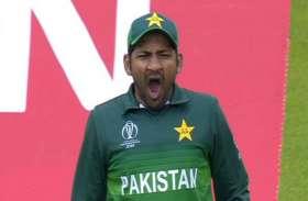 टीम से बाहर हो गए, फिर भी नहीं बदले Sarfraz Ahamed, सोशल मीडिया पर हो रहे हैं ट्रोल