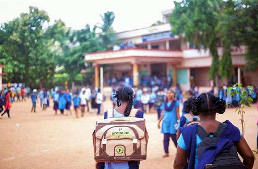 school_reopen_01.jpg