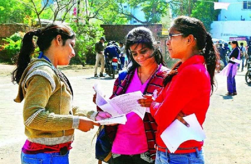 कोविड 19 के चलते  सरकार ने कॉलेज विद्यार्थियों के बचे हुए परीक्षा को किया रद्द