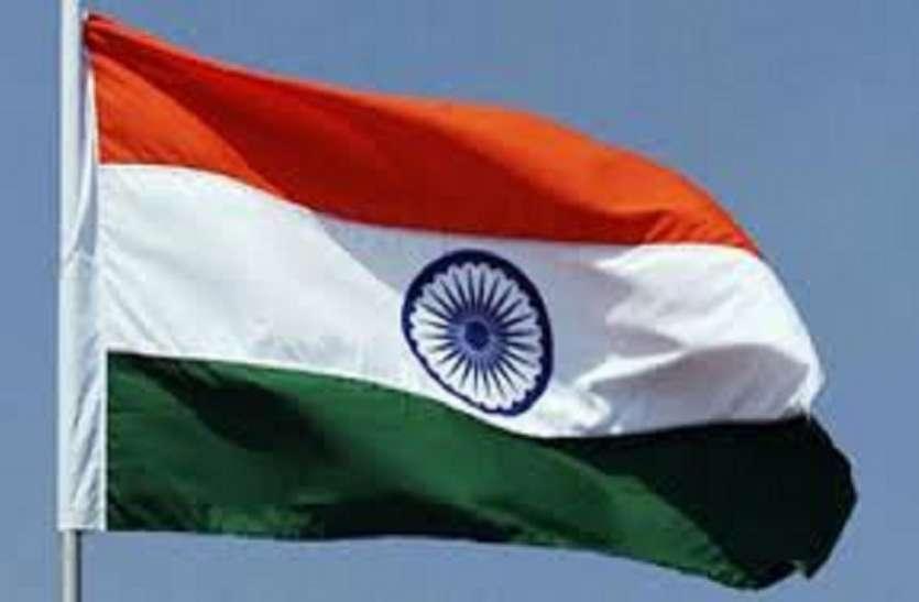 राष्ट्रीय ध्वज को लेकर आई बड़ी खबर...