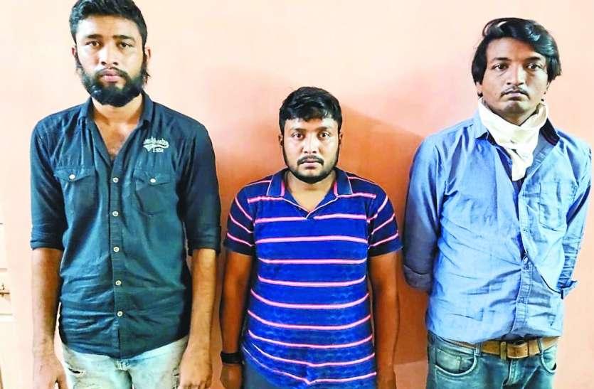 कार में शराब संग तीन गिरफ्तार