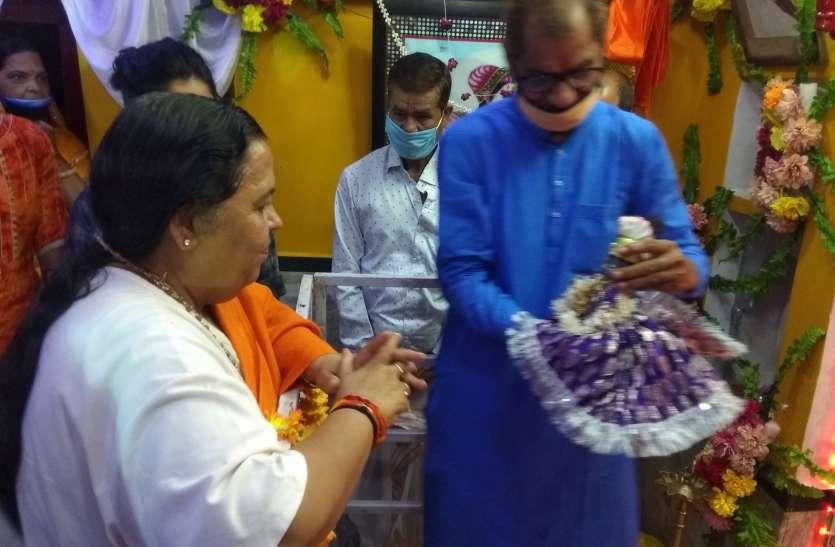 गोद में कृष्ण को लेकर राधा से मिलाने लाईं उमा भारती