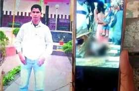 दार्जिलिंग में मैनपुरी के युवक की मौत, मासूम बेटे ने दी मुखाग्नि