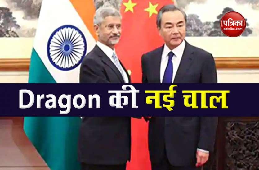चीन का नया पैंतरा, अब भारत के साथ मॉस्को में चाहता है द्विपक्षीय वार्ता